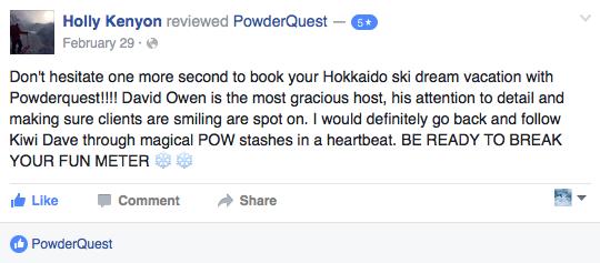 japan skiing review