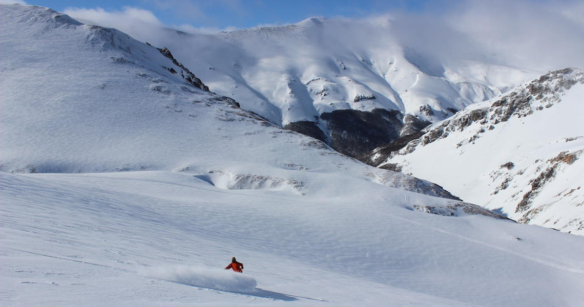 Open bowls in pristine Patagonia, Argentina.