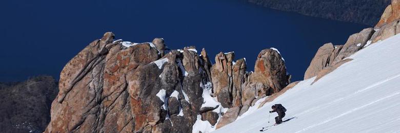 Argentina Ski Resort