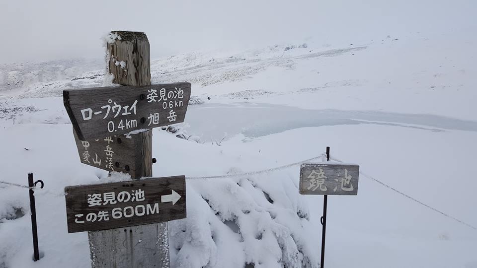 asahidake snowfall october