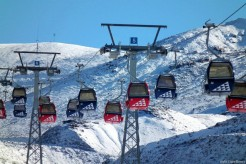 Chile's First Gondola Opens