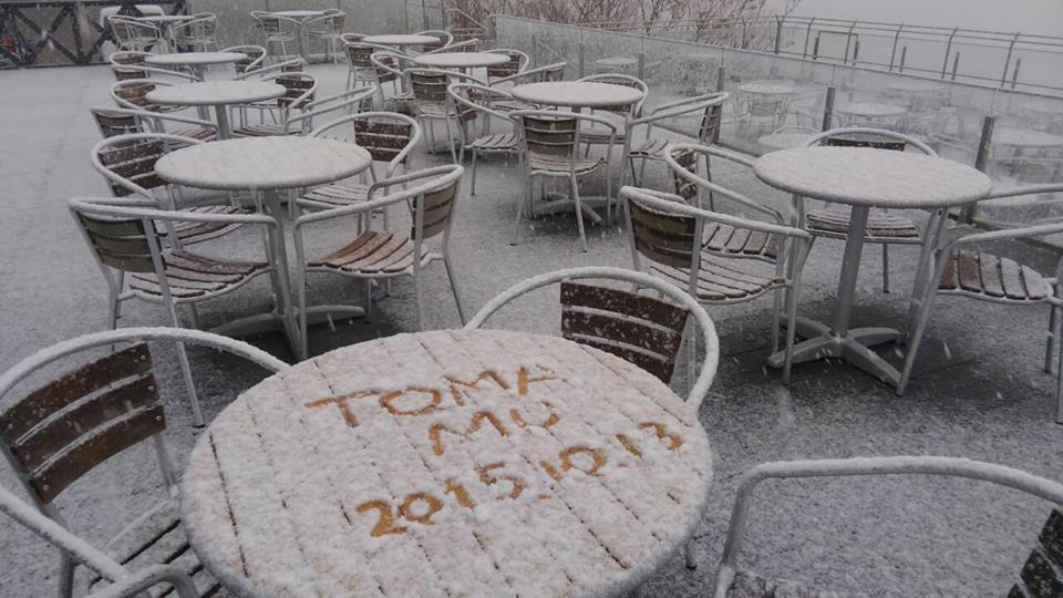 Tomamu ski resort first snow